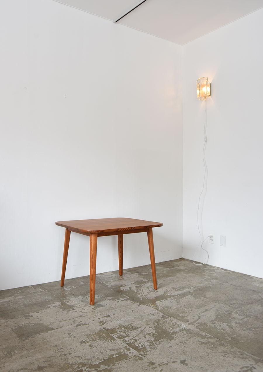 Carl Malmsten(カール・マルムステン)Coffee Table パイン材