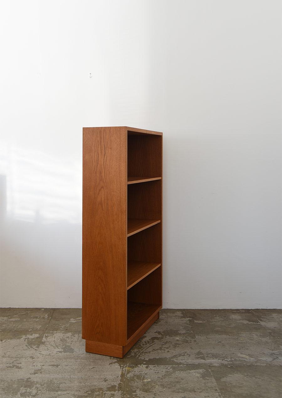 Borge Mogensen Small Book Shelf Oak Karl Andersson